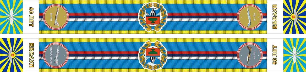 Барнаул 50.jpg