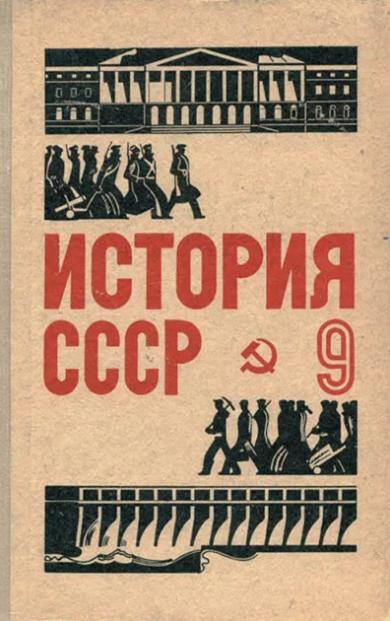Opera Снимок_2020-04-04_114127_sheba.spb.ru
