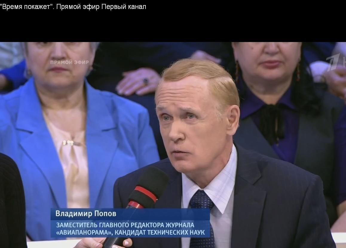 Владимир Попов - Время покажет 6.05.18г