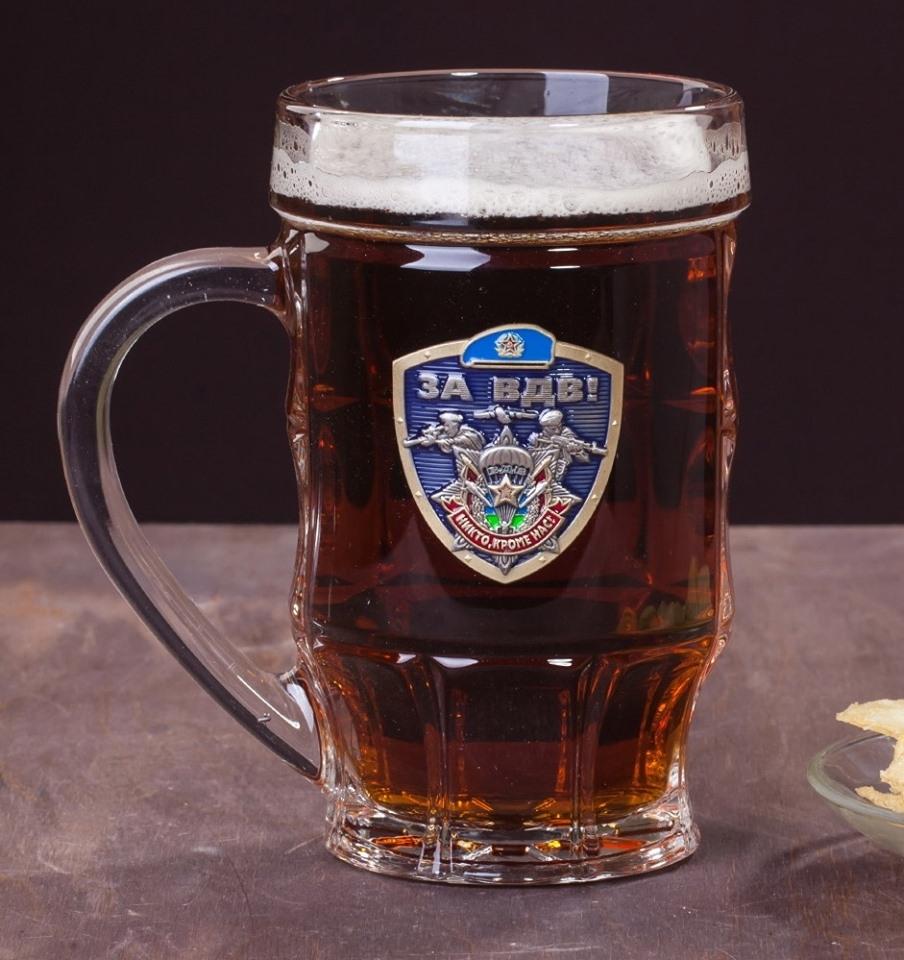 за ВДВ в Международный день пива 2.08.19г
