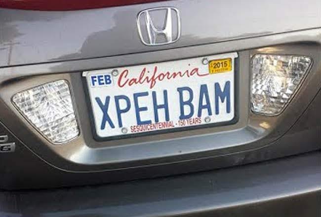 из Калифорнии